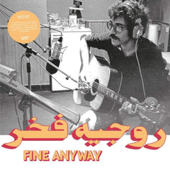 Roger Fakhr - Fine Anyway LP