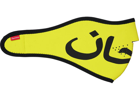 Supreme Arabic Logo Neoprene Facemask