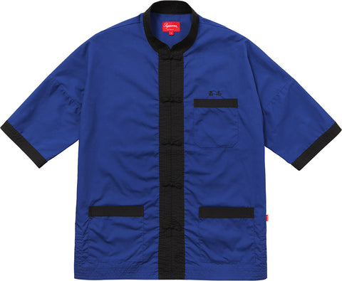 Supreme Kung Fu Shirt (Blue)