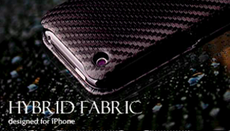 carbon-fibre-iphone-case