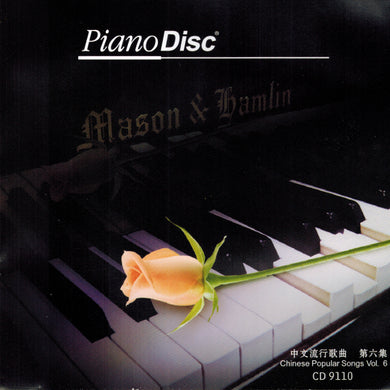 中文流行歌曲第六集 (Chinese Popular Songs Vol.6)