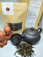 Red Dragon Tea - 2016- Best tea to wake you up