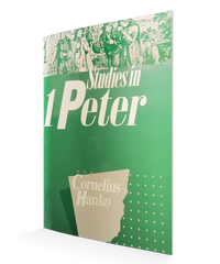 Peter 1, Studies in