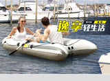 Sports Outdoor 2 person  Inflatable Motormount Boat PVC  Fisherman's Dream Package - hobbyola
