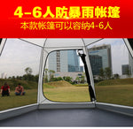 Outdoor 4-6persons Camping Wild Big Tent UV Hexagonal Aluminum Pole Automatic Awning - hobbyola