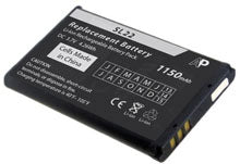 ID Scanner Battery