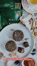 Load image into Gallery viewer, Flourless Wholefood Mooncakes (Raw, Vegan, Gluten Free, Oil Free)