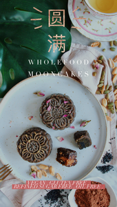 Flourless Wholefood Mooncakes (Raw, Vegan, Gluten Free, Oil Free)