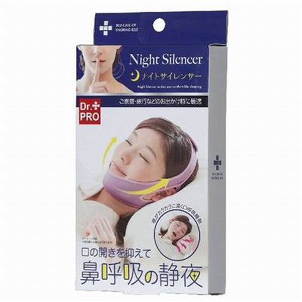 Anti Snoring Chin Strap,Anti Snoring Devices,Adjustable Comfortable Sleep Aid Device