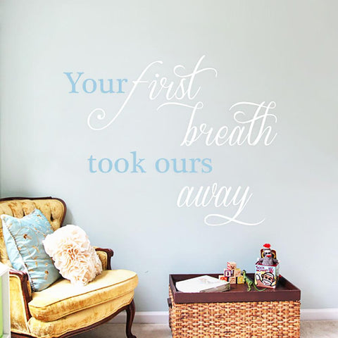First Breath Removable Wall Decal wall Sticker wall art - By Vinyl Impression