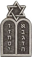 CHAPLAIN - JEWISH HAT PIN - HATNPATCH