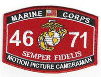 US Marine Corps 4671 Motion Picture Cameraman MOS Patch