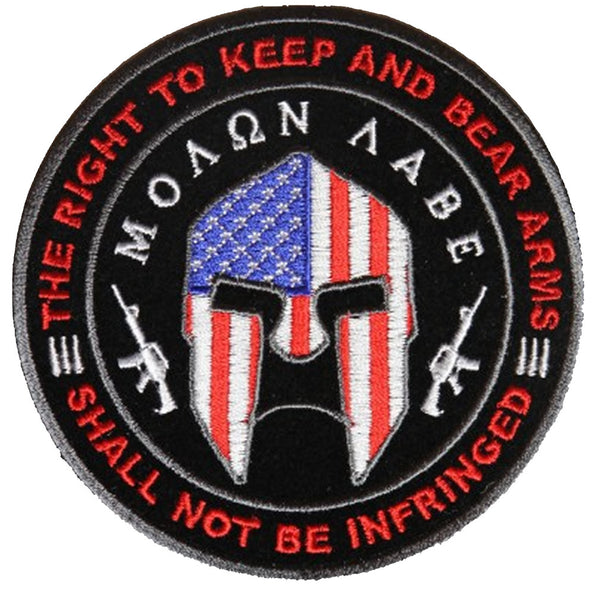 MOLON LABE THE RIGHT TO KEEP AND BEAR ARMS SPARTAN ROUND PATCH