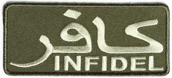SUBDUED INFIDEL PATCH