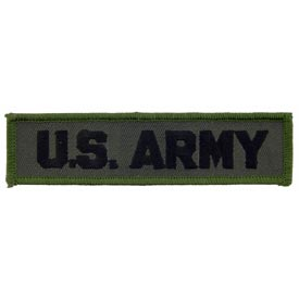 US Army Tab Subd Patch - HATNPATCH