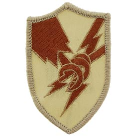 Army Security Agency ASA Desert Army Patch