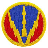 Air Defense Artillery Center and School Army Patch - HATNPATCH