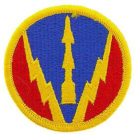 Air Defense Artillery Center and School Army Patch