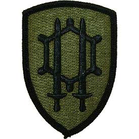 Engineer Command OD Subd Army Patch - HATNPATCH