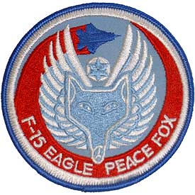 F-15 Eagle Peace Fox Air Force Patch - HATNPATCH
