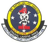 3RD BN 1ST MARINE PATCH - HATNPATCH