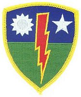 75TH BDE PATCH