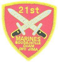 21ST MAR REGT PATCH - HATNPATCH