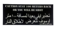 Set of 10 Caution Stay 100 Meters Back Bumper Stickers