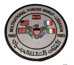 Multi-National Forces Beirut Lebanon Patch