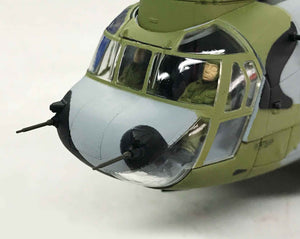CH-47D Chinook 1/72 Republic of Korea Army