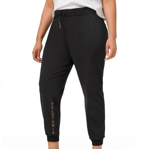 Lululemon x Pelotonia On The Fly Jogger *Luxtreme 28