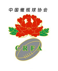 Rugby Union in China