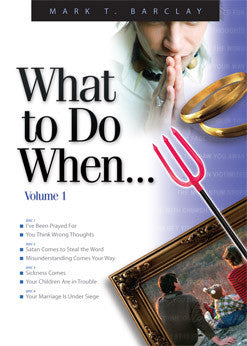 What to Do When...(Vol. 1)