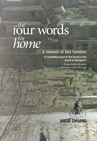 The Four Words for Home by Angie Chuang