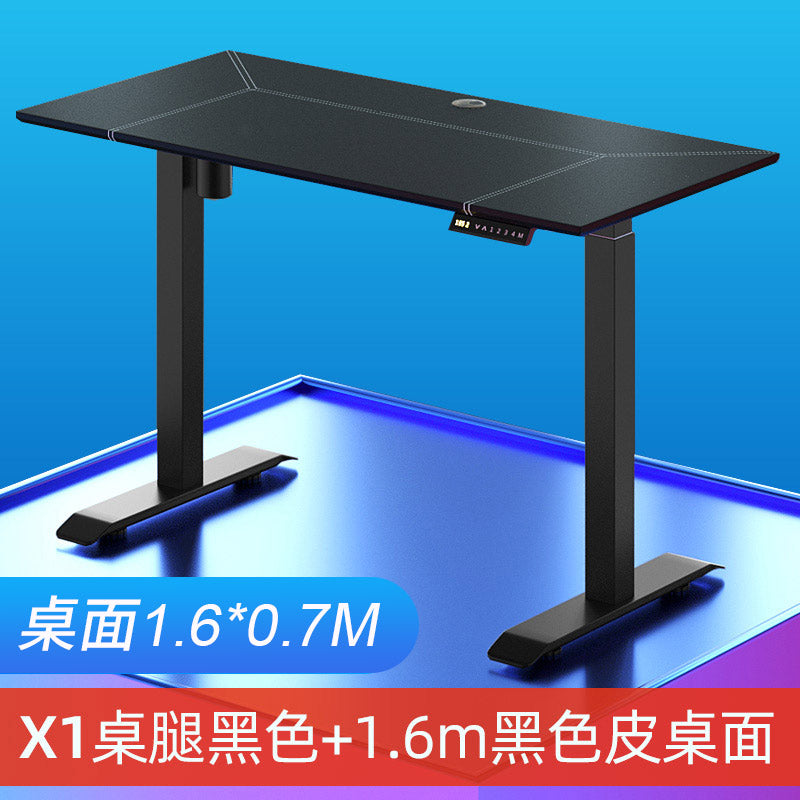 升降檯 電動 仿皮 鋼架 electric adjustable standing desk table