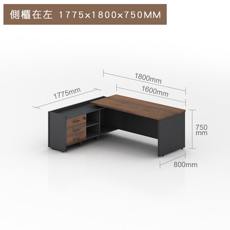 輕工業格調主管枱 Industrial Style Managerial Desk