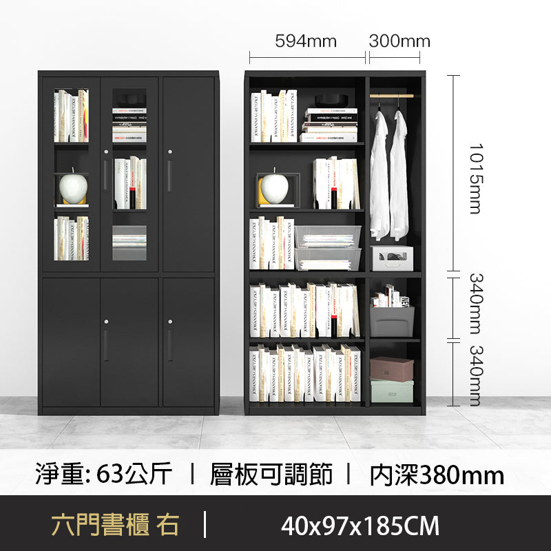 大容量鋼制櫃 Large-capacity Steel Cabinet