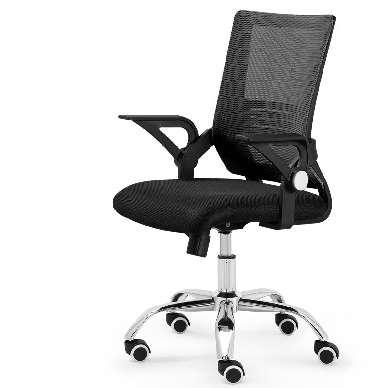 可收納扶手辦公椅 Retractable Armrests Office Chair