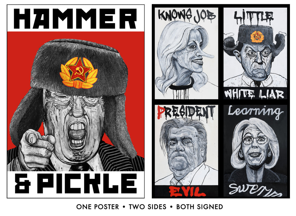 HAMMER & PICKLE / CABINET OF HORRORS (Anti-Trump Poster) | Robbie ...