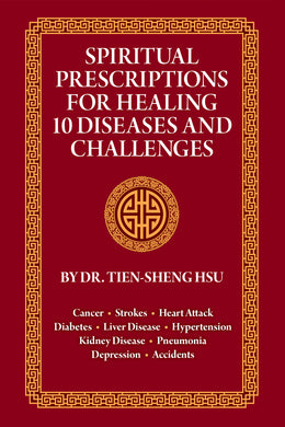 Spiritual Prescriptions For Healing 10 Diseases and Challenges ( A Seth Companion Book)