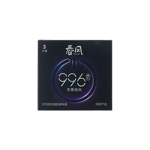 "Netease strict selection · Spring Breeze TRYFUN ""996 long-lasting refreshing condom"" 3 only installed"
