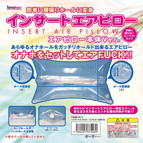 "Japan TAMATOYS authorized original imported ""pillow air pillow"" TAMS-011"