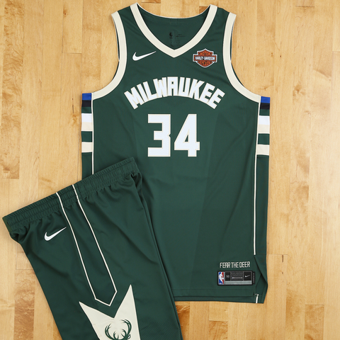 Milwaukee Bucks Nike NBA Jersey