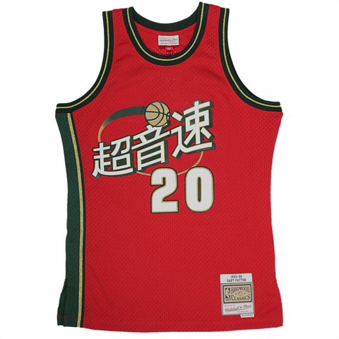Mitchell & Ness CNY Special Edition NBA Swingman Jersey - Seattle Supersonics