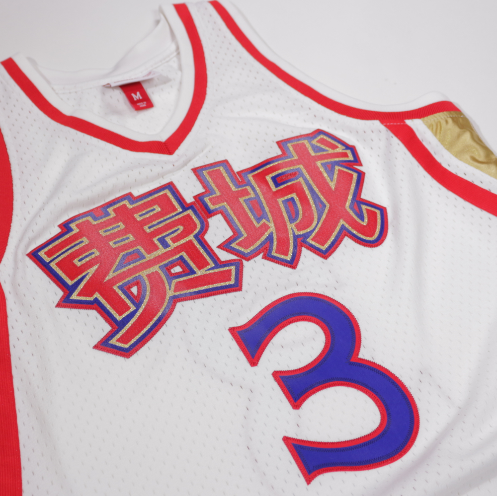 0937b7041 Philadelphia 76ers Allen Iverson NBA Mitchell and Ness Jersey - Chinese New  Year