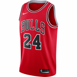 Nike Icon Swingman NBA Jersey - Chicago Bulls - Lauri Markkanen