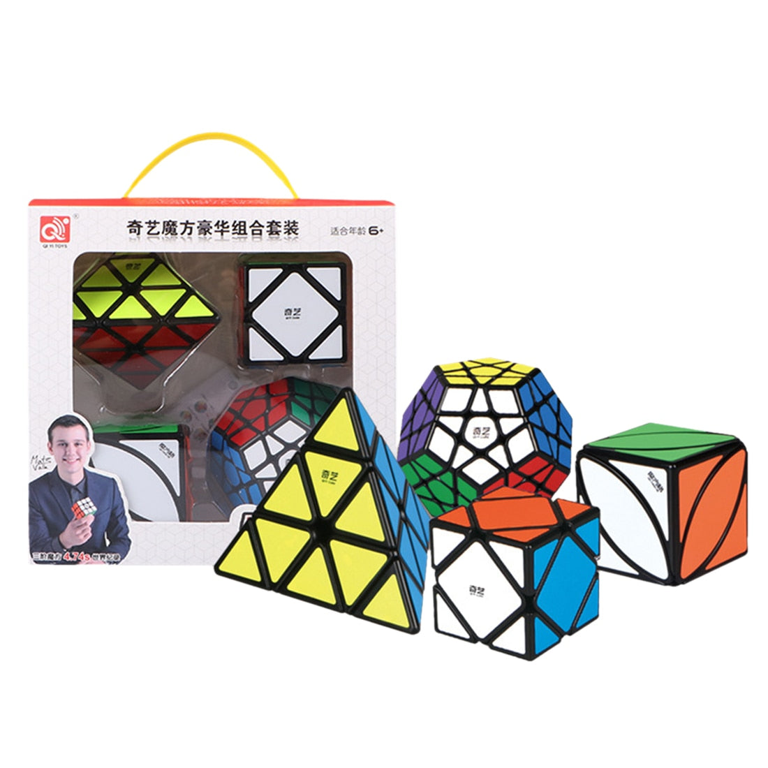12-sides Skew Lvy Cube Magic Speed Cube Puzzle Set Black Professional Cubo Magico Toys for Children Kids With Gift Box
