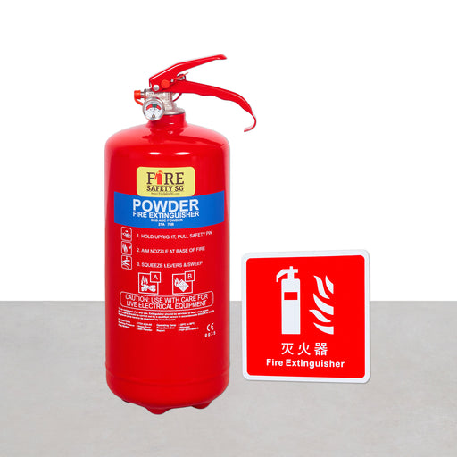 Fire Extinguisher and Self Adhesive Signage Set (1x 3kg AB Powder + 1x Self Adhesive Signage)
