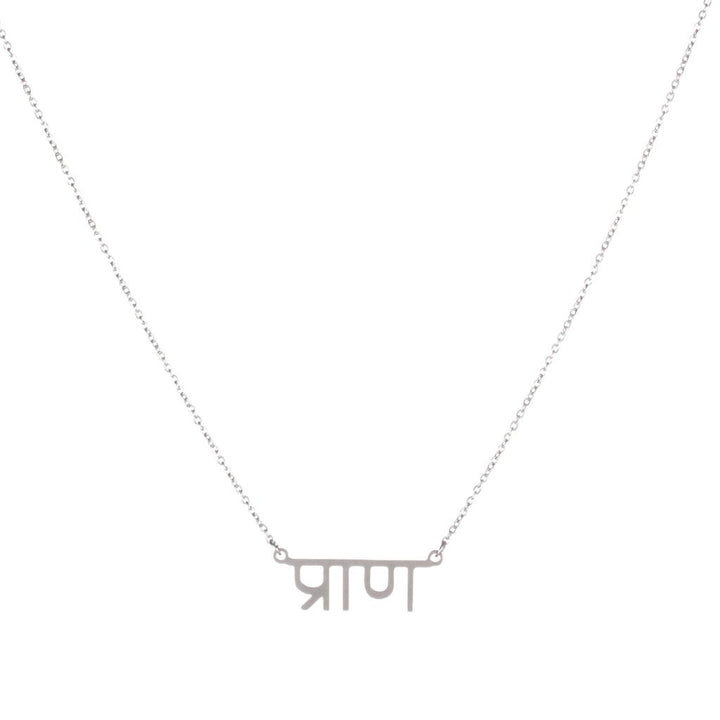 Prana Sanskrit Necklace (Breath)