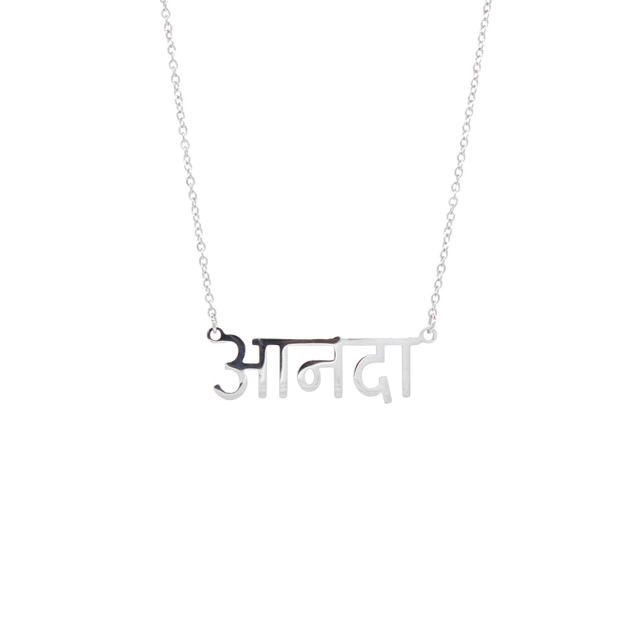 Nanda Sanskrit Necklace (Bliss) Silver